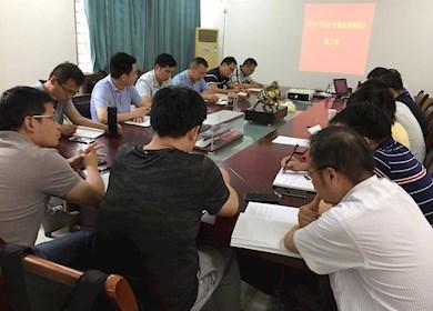 学院召开党委理论学习中心组(扩大)会议